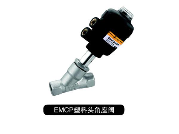 EMCP Plastic Actuator Series Angle Valve